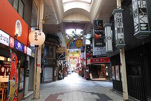 阪急東通第2商店街