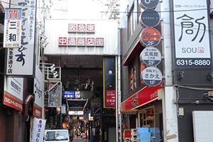 阪急東通中央商店街